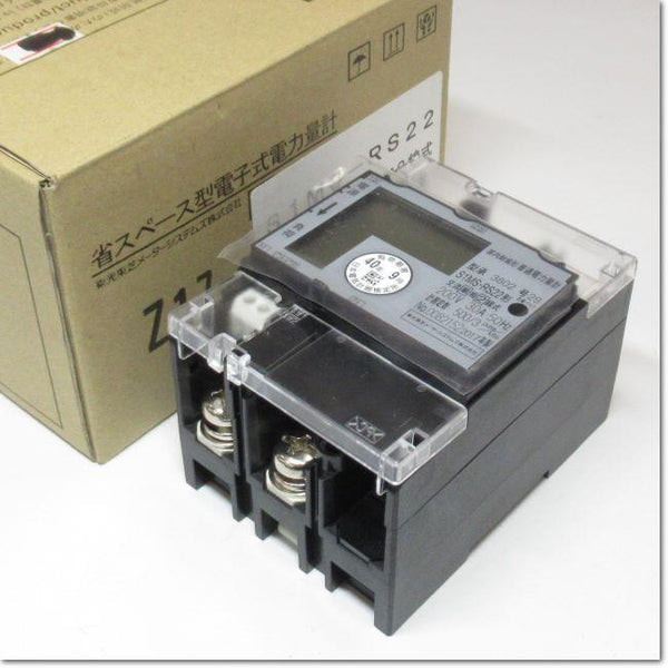 S1MS-RS22  省 Space  Die/Mold  electronic type 電力量計 単相2線式 200V 30A 50Hz 検定品