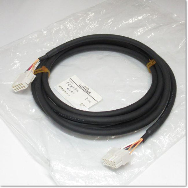 CC03SU05   Connection Cable  3m