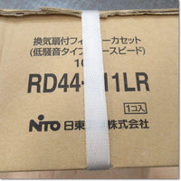 RD44-811LR  換気扇付フィルターカセット AC100V ,Fan / Louvers,NITTO - Thai.FAkiki.com