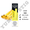 Puff Bar Banana Ice Disposable Device - yummyvape