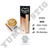 Puff Bar Cafe Latte Disposable Device - yummyvape