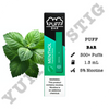 Puff Bar Menthol Disposable Device - yummyvape