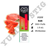 Puff Bar Watermelon Disposable Device - yummyvape