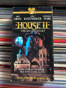 House II The Second Story VHS