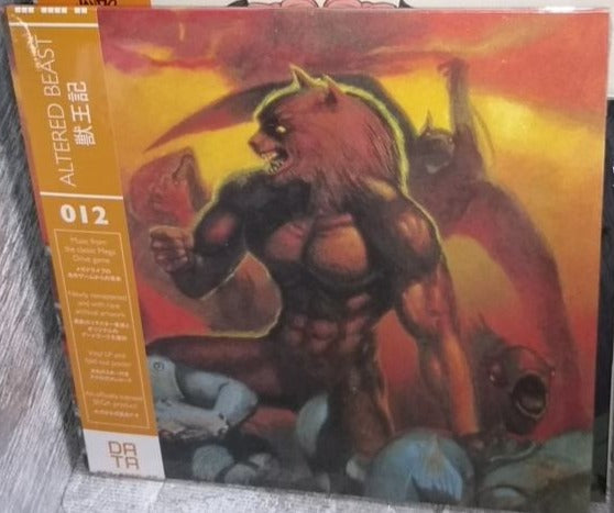 Altered Beast OST