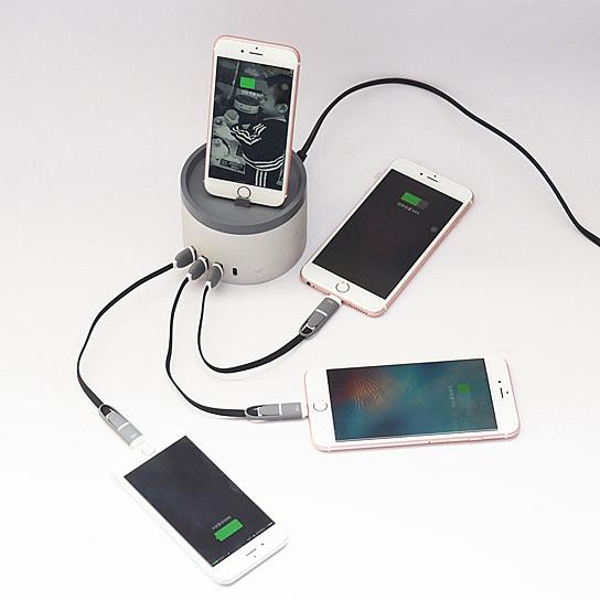 Homebase Charging Station For Gadgets And Smart Phones