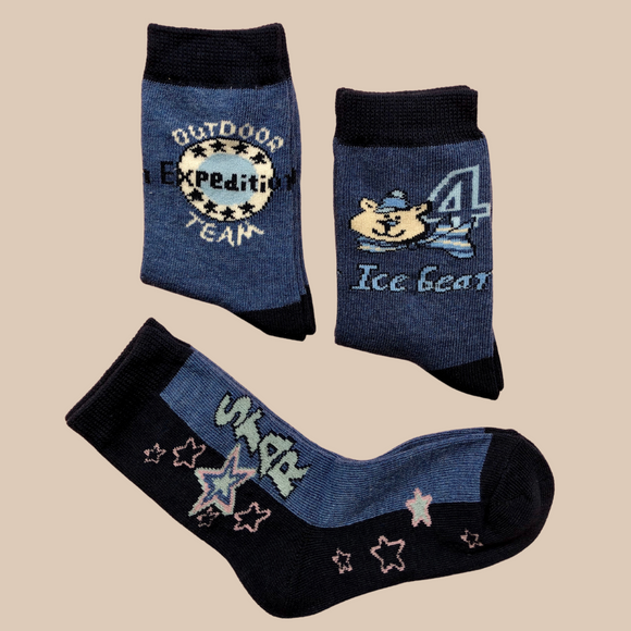 Boys Denim Look Kids Sock | 3 Pack