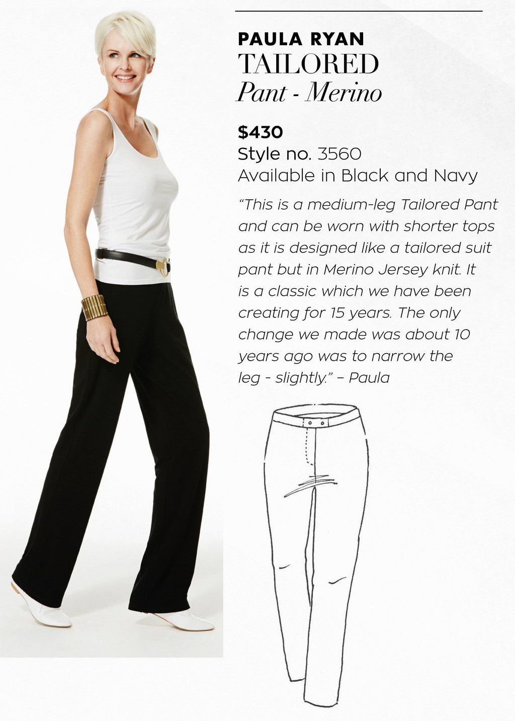 PAULA RYAN ESSENTIALS Tailored Pant - Merino - Pant - Paula Ryan Essentials - Paula Ryan
