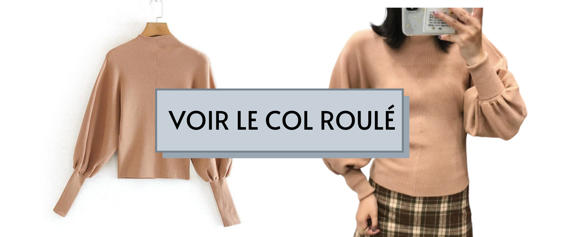 Pull Col Montant Beige Femme Manches Amples