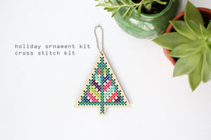 Holiday Tree Ornament Cross Stitch Kit