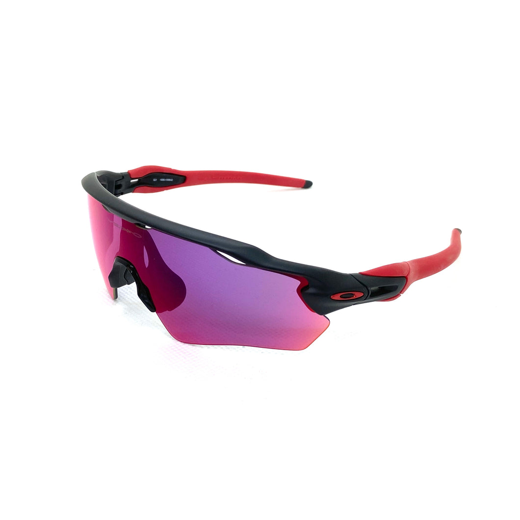 Oakley Radar EV XS Path 9001