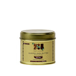 Load image into Gallery viewer, Eco-Friendly Whipped Shea Butter - Ori-Nku