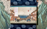 Hiroshige & Eisen: The Sixty-Nine Stations Along The Kisokaido