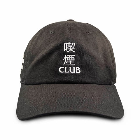 Crowned Heads ASSC Dadhat