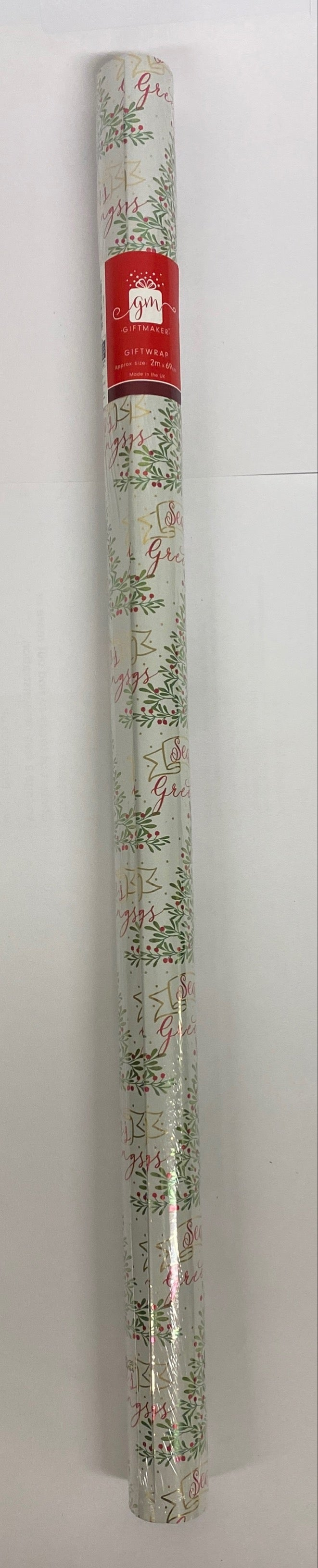 2m Traditional design Christmas Wrapping Paper - UCSFresh