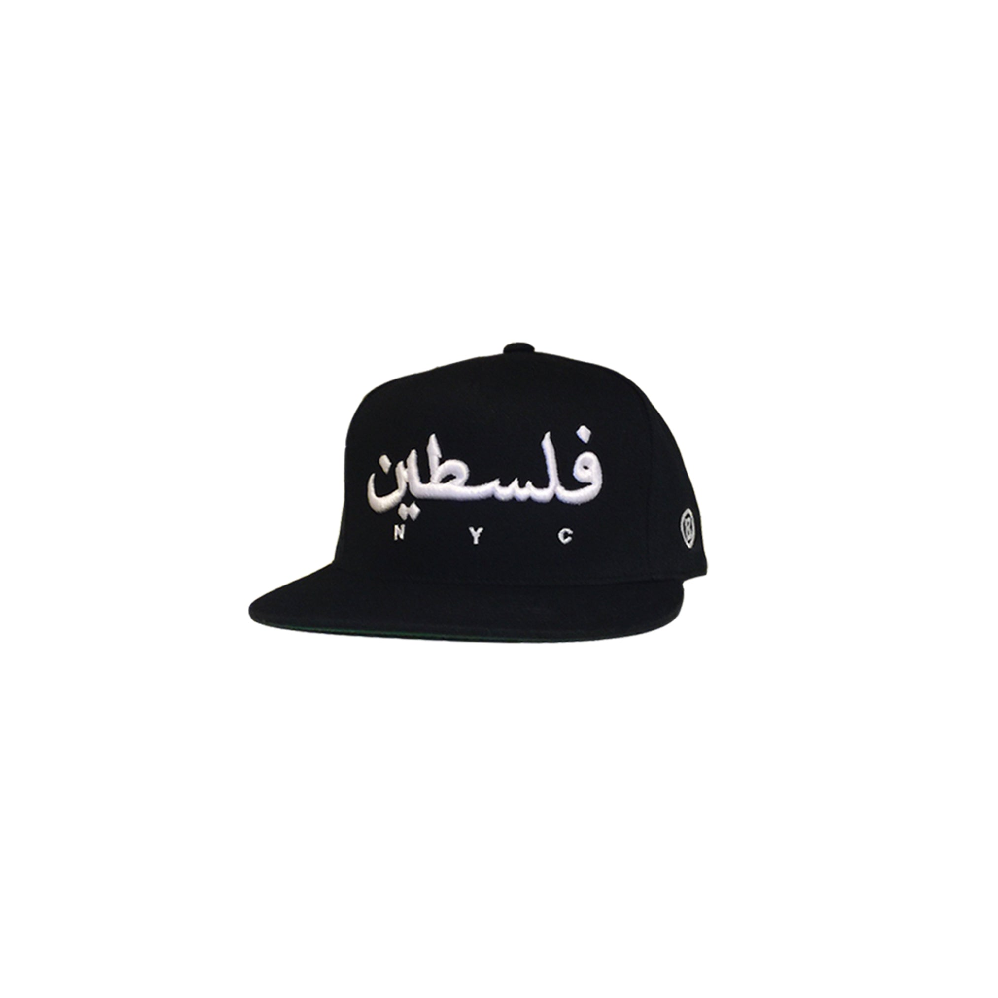 Brutallic Streetwear nyc brand supreme highsnob kappa hats dad hats hoodies tracksuit luxury gucci fear of god yeezy brand independent hypebeast Palestine