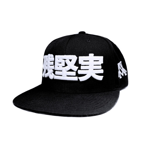 Newaza Apparel<br> Kanji Hat <br> Black