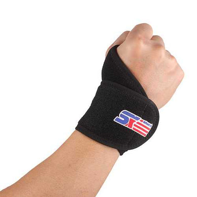 ShuoXin SX602 Monolithic Sports Gym Elastic Stretchy Wrist Guard Protector - 1PC