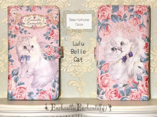 Notebook Smartphone Case - Lulu Belle Cat