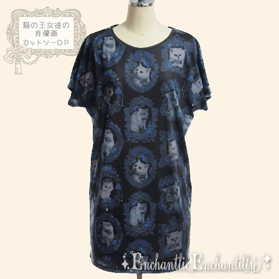 Portrait of the Cats Princess Cutsew - Black x Blue Rose