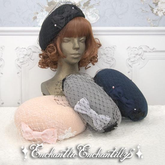 Beautiful Ribbon Tulle Summer Beret - Navy