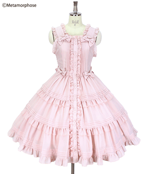 Pintuck Tiered Pinafore JSK - Pink