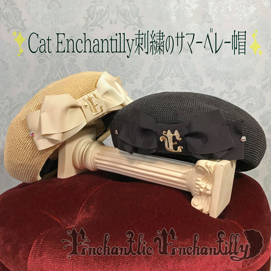 Cat Enchantilly Embroidery Summer Beret - Generation