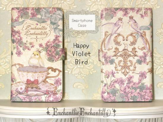 Notebook Smartphone Case - Happy Violet Bird
