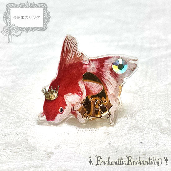 Goldfish Princess Dolled-Up Ring - Red
