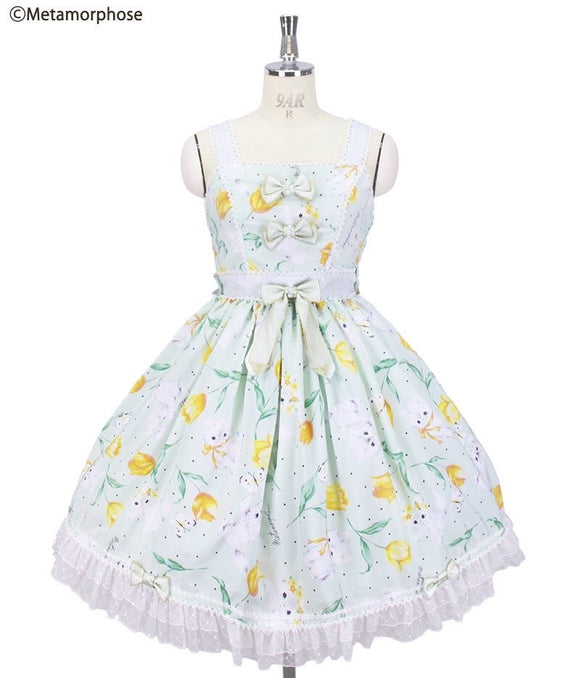 Kitten and Tulip Tulle Dress - Mint