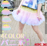 Colorful Pastel Skirt - Yellow, Pink, Purple, Blue