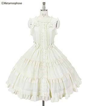 Pintuck Tiered Pinafore JSK - Ivory
