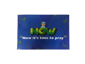 Boys  – Now It's Time To Pray Box