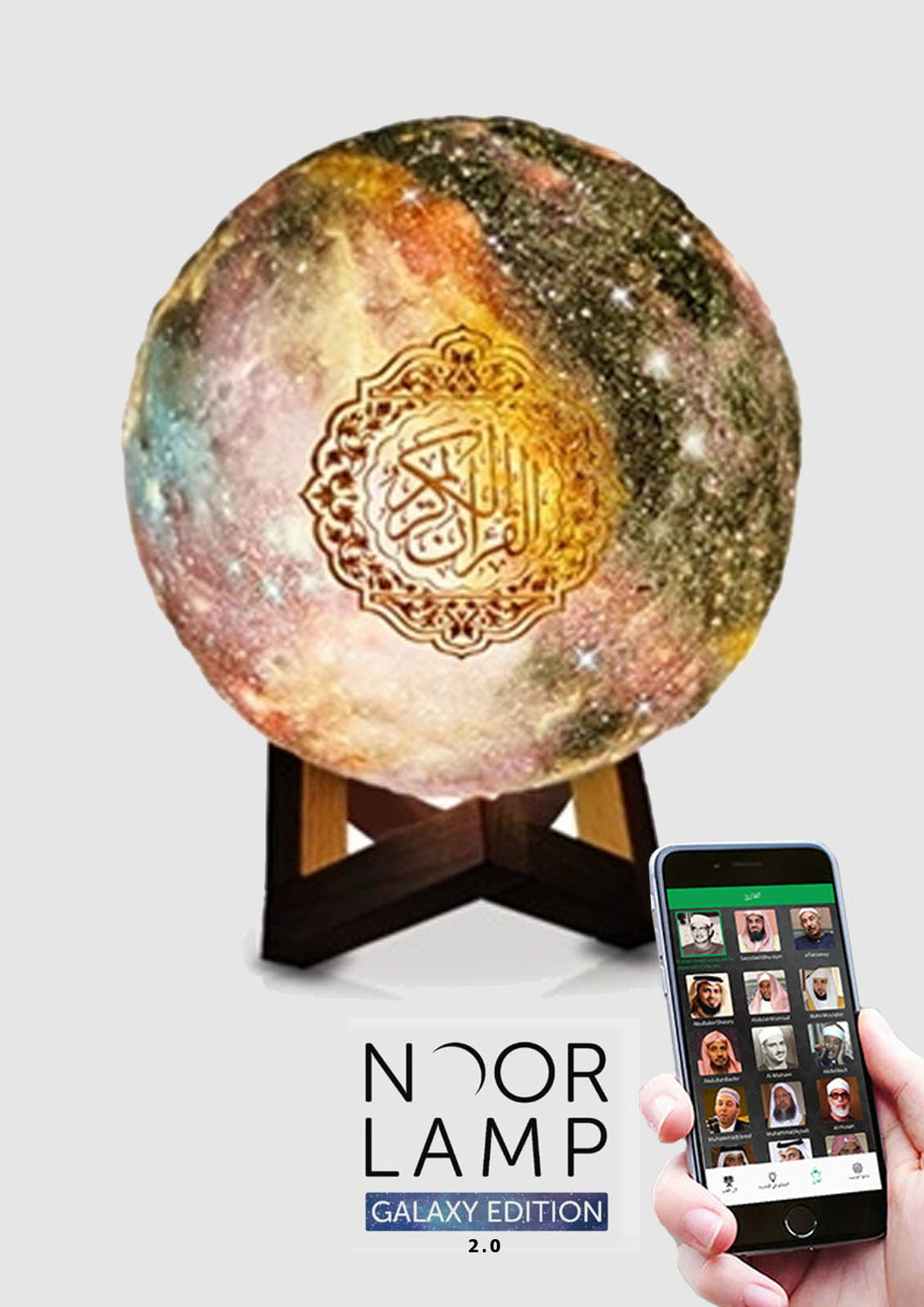 Noor Lamp 2.0 (Galaxy Edition with App)