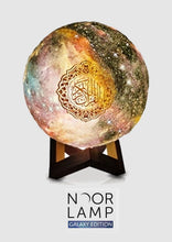 Load image into Gallery viewer, Noor Lamp ( Galaxy Edition ) SPECIAL SALE OFFER LIMITED TIME ONLY !