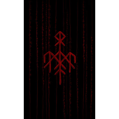 Wardruna - Flag - Logo - Nordic Music Merch
