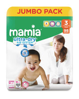 Mamia Ultra Dry Size 3 - 98 Nappies