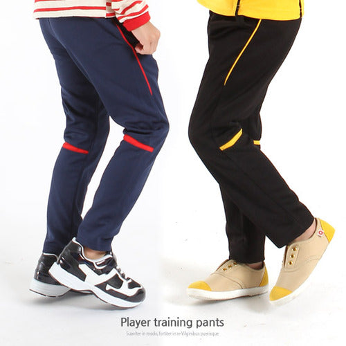 Player Training Pants - shockingpark