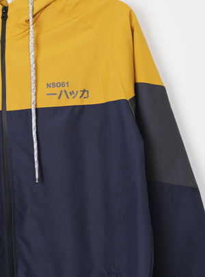 Load image into Gallery viewer, Number 61 - NSO Two Tone Jacket