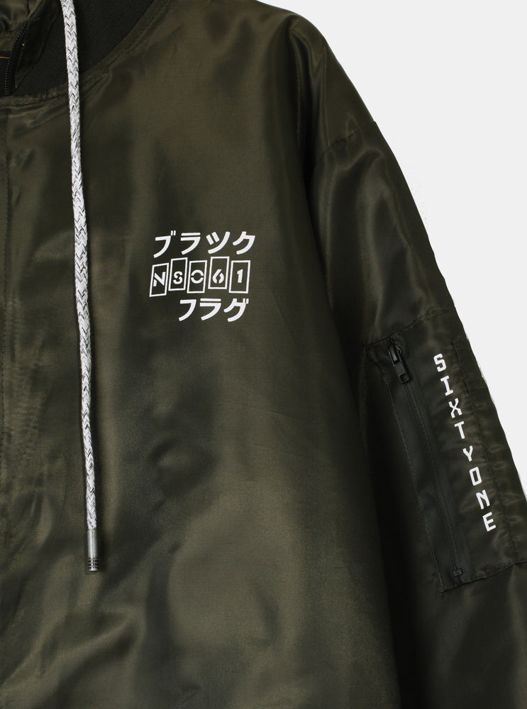 Load image into Gallery viewer, Number 61 - Olive Murasaki Parachute Jacket