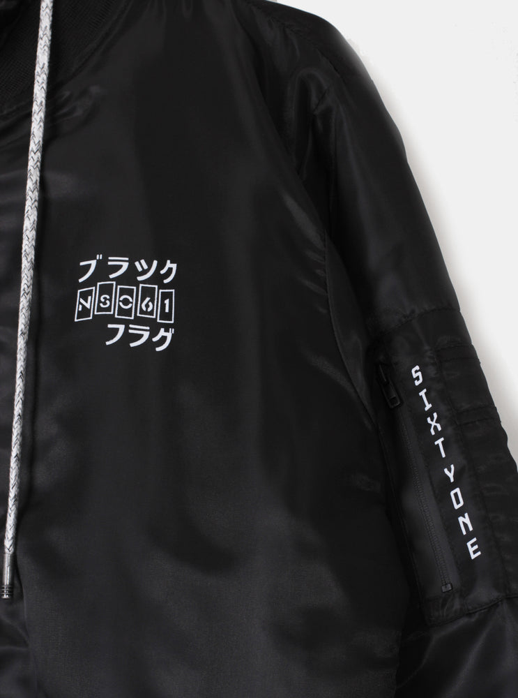 Load image into Gallery viewer, Number 61 - Black Murasaki Parachute Jacket