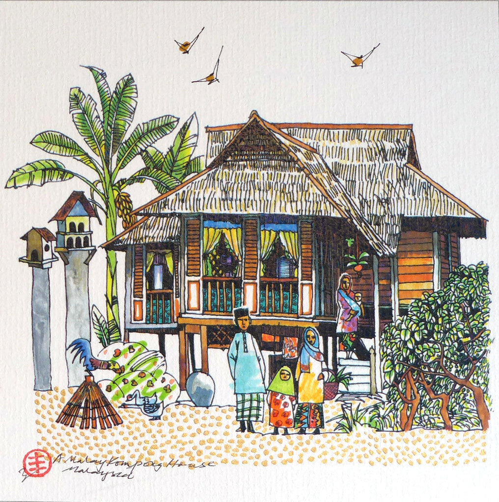 A Malay Kampong House - Family (Mother, Father and Me)