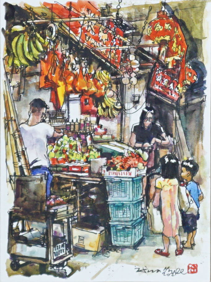 A Day At The Fruit Vendor