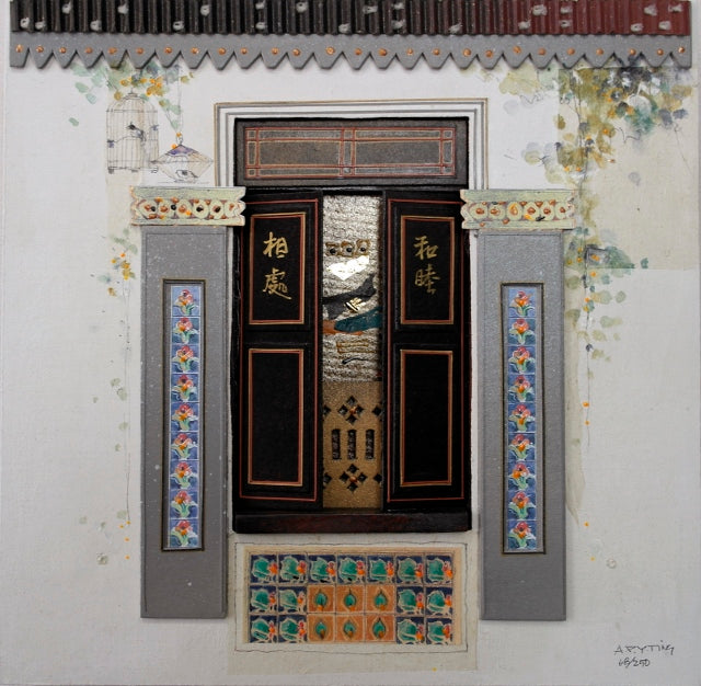 "Peranakan Window, ""Heritage Collections"" - Neil Road, Singapore"
