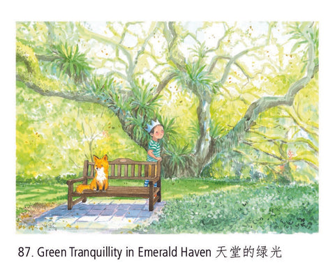 Green Tranquility in Emerald Haven