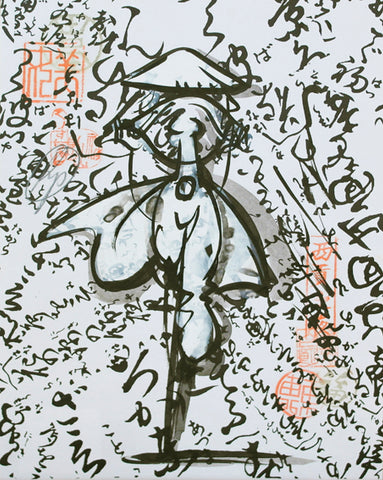 Butterfly Girl (CD0333C)