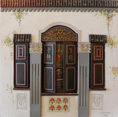 "Peranakan Window, ""Heritage Collections"" - Seah Street, Singapore"