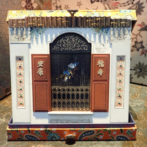 Singapore Heritage Theme: Beautiful Peranakan Windows (Chun He Jing Ming)