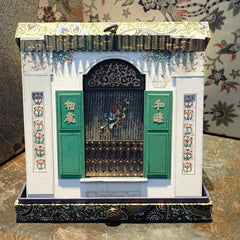Singapore Heritage Theme: Beautiful Peranakan Windows (He Mu Xiang Chu)
