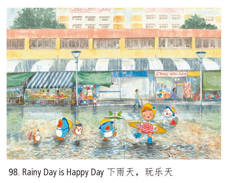 Rainy Day is Happy Day